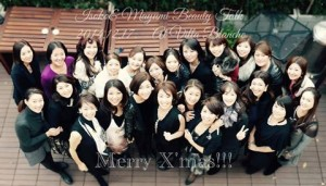 Merry X'mas ! with beautiful smile