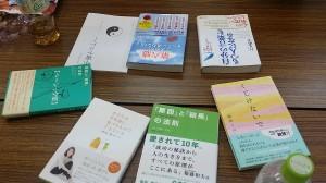 金星グループとなった私たちが頂いた書物の数々