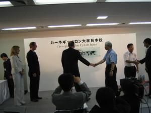 カーネギーメロン大学・大学院日本校Cylab設立