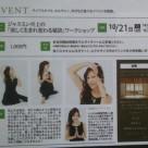 Ladymental EX at Shinto Ahiya