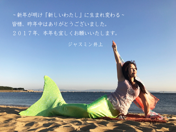 s-598-449-20170101_03_ol