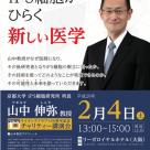 s-598-ayamanakasensei_02