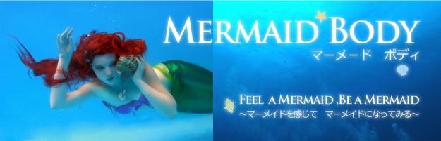 s-Mermaid Body_01